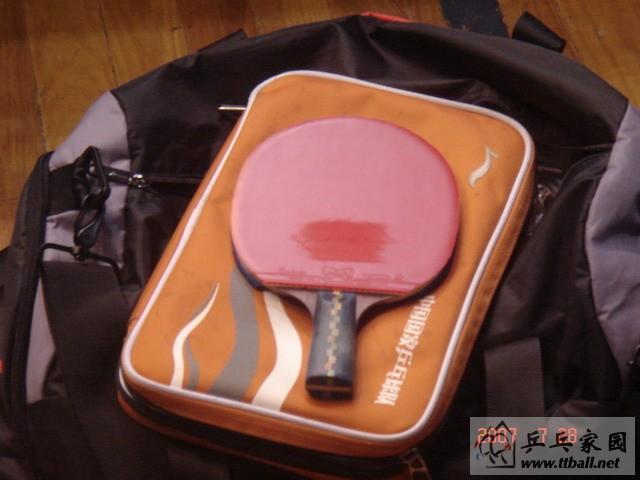Gomma scartavetrata tennis - Forum tennis tavolo toscano ...